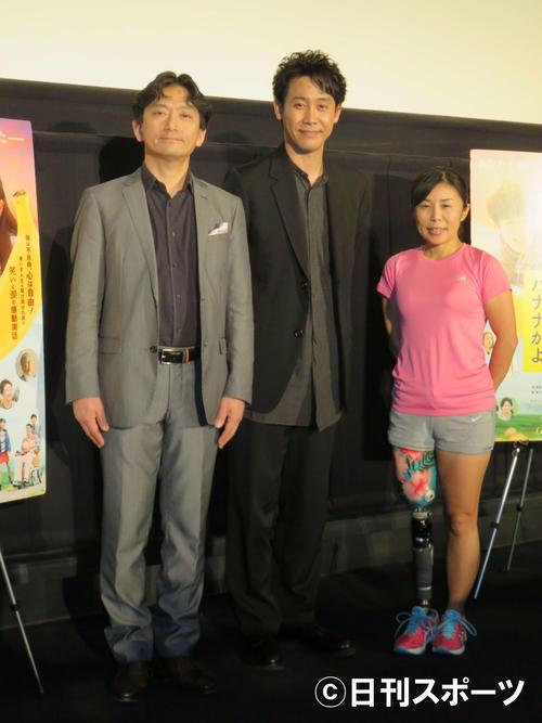 左から渡辺一史さん、大泉洋、大西瞳選手