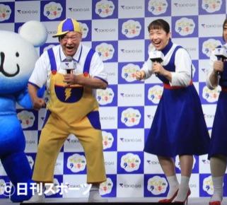 浜口京子「うれしい」深田恭子と同じ衣装でCM出演 - 芸能 : 日刊スポーツ