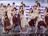 ステージで熱唱する乃木坂46(撮影・垰建太)