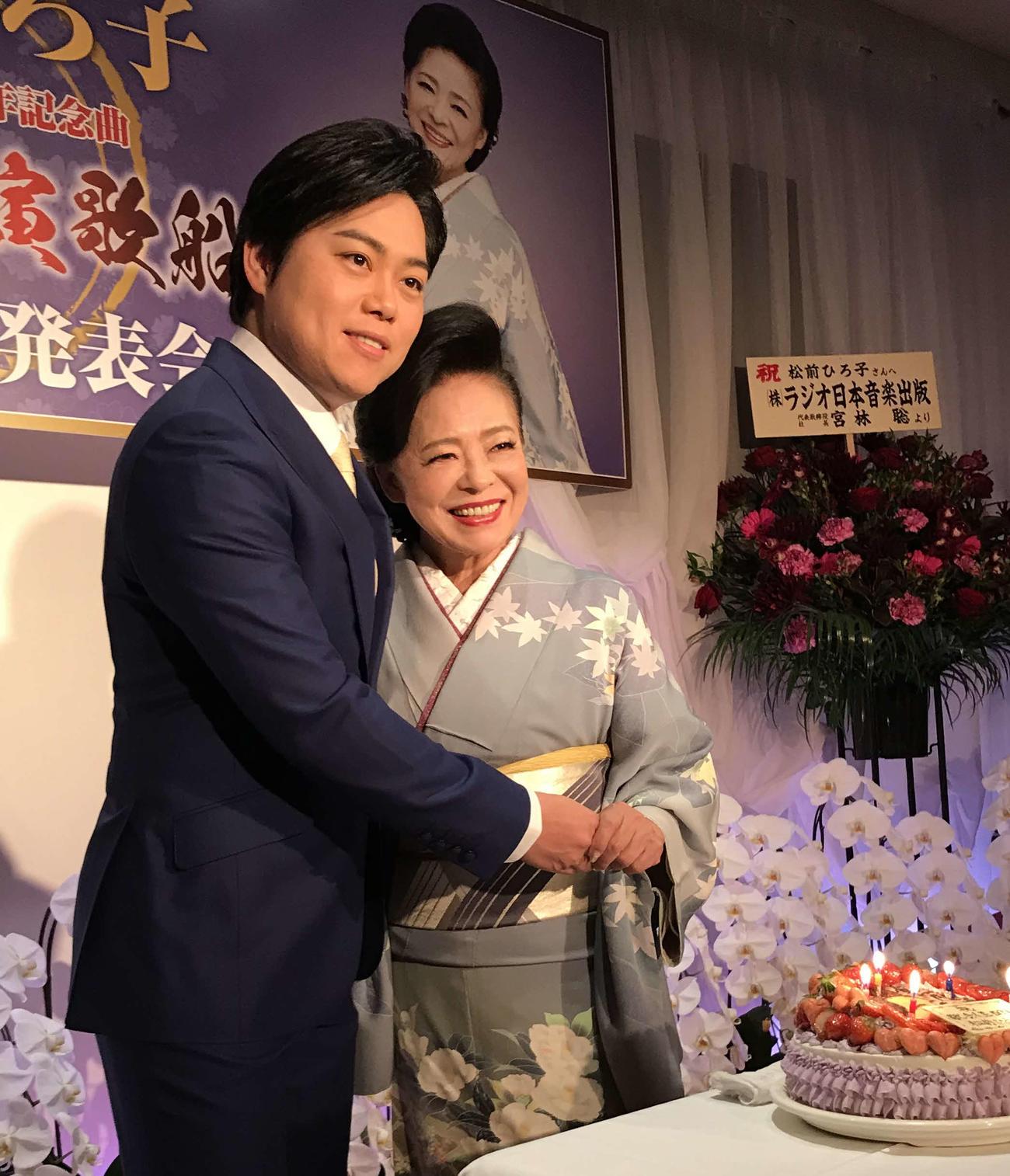 みやま ひろし 結婚