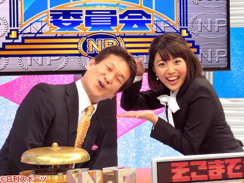 黒木千晶アナが「そこまで言って委員会NP」初参加 - 女子アナ : 日刊 ...