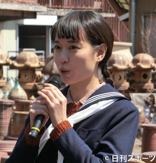 「スカーレット」のロケ取材会に登場した戸田恵梨香