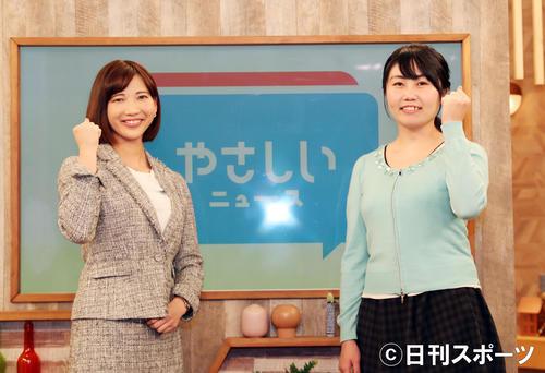 テレビ大阪「やさしいニュース」のメンバーに新たに加わった坂本七菜アナウンサー(左)と神谷ゆりお天気キャスター(撮影・前田充)