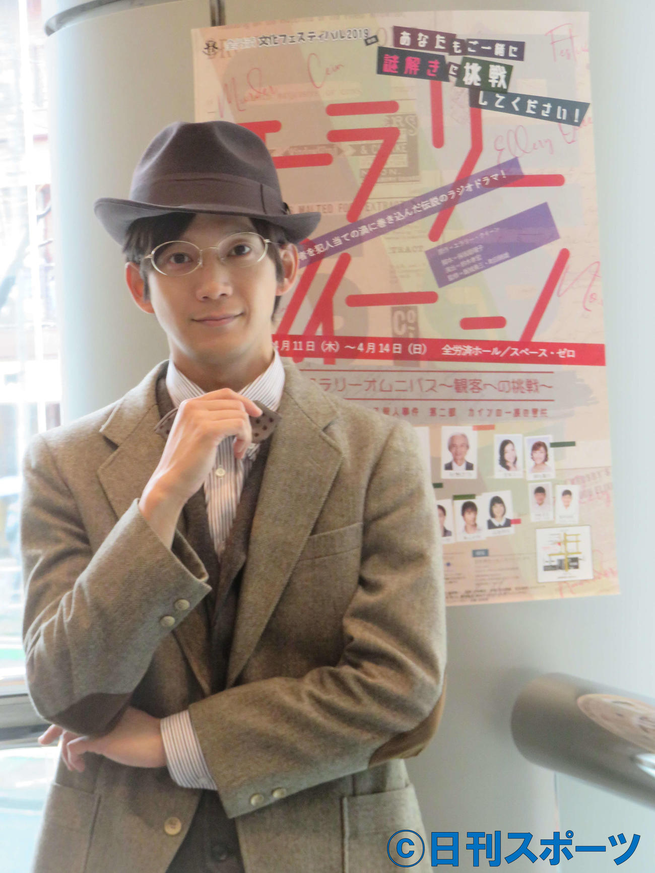 辻本祐樹、津川雅彦さんに感謝「大切な存在でした」 - 芸能 : 日刊スポーツ