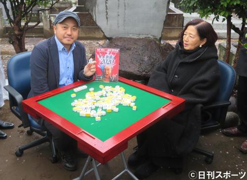 墓前で麻雀卓を囲む白石和弥監督(左)と孝子夫人(2019年4月10日撮影)