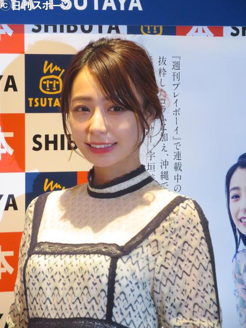 初フォトエッセー「風をたべる-makan angin-」発刊記念イベントに出席した宇垣美里
