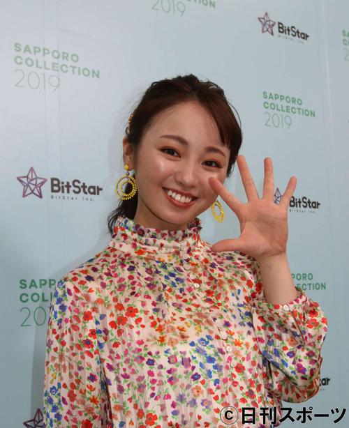 今泉佑唯(2019年4月27日撮影)