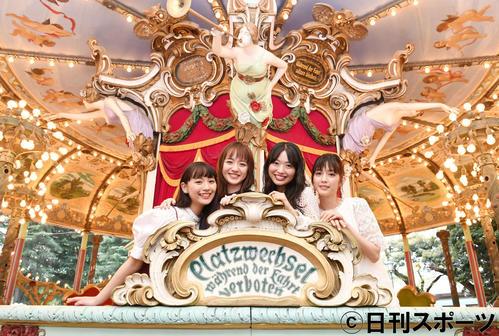 メリーゴーランドで笑顔を見せる、左から浅川梨奈、小島藤子、北原里英、松田るか(撮影・山崎安昭)