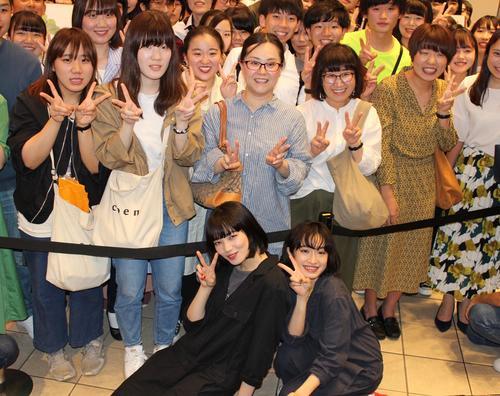 FM802公開収録に参加した小松菜奈(左)、門脇麦