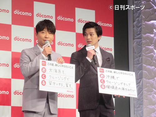 あいうえお作文を披露した星野源(左)と新田真剣佑