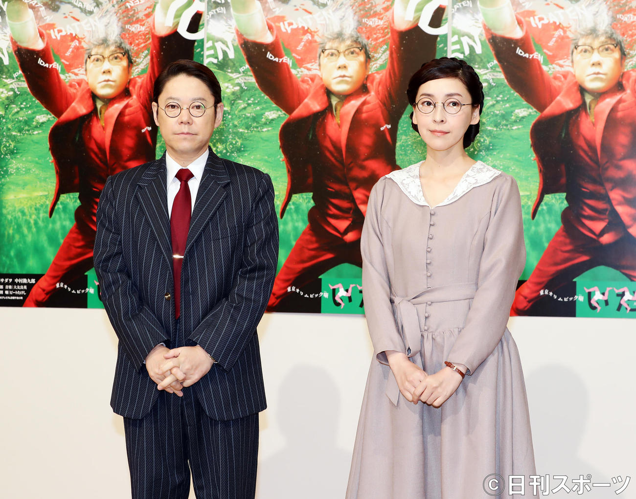 田畑 政治 結婚