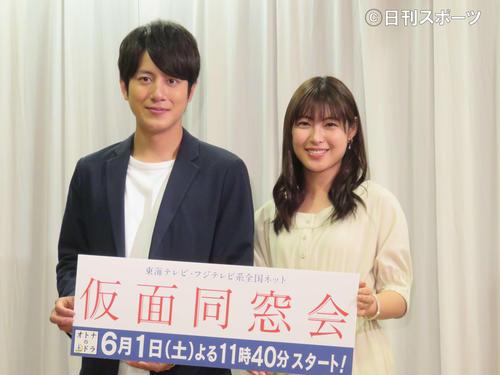 フジテレビ系ドラマ「仮面同窓会」の制作発表に出席した溝端淳平(左)と瀧本美織