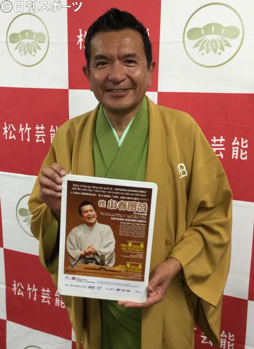 初のベトナム、カンボジア公演を発表した桂小春団治=大阪市中央区(撮影・村上久美子)
