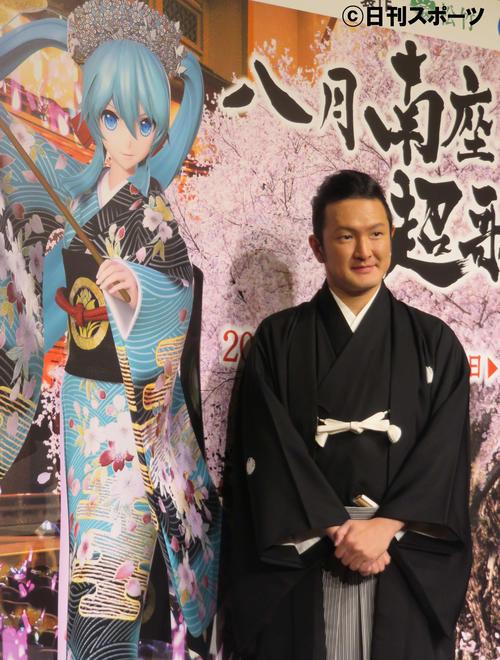 「八月南座超歌舞伎」の制作会見に出席した中村獅童