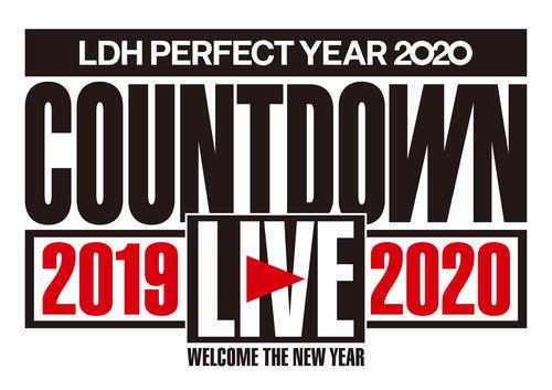 「LDH PERFECT YEAR2020」のキックオフイベントとなるカウントダウンライブのロゴ