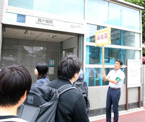 ピエール瀧被告の初公判の一般傍聴券を求め、霞ケ関駅入り口まで伸びる行列(撮影・大野祥一)
