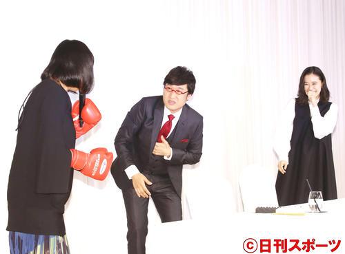 結婚会見にゲスト登場した南海キャンディースのしずちゃんこと山崎静代(左)は相方の山里亮太(中央)にパンチを見舞い、驚きながら見つめる蒼井優(撮影・河田真司)