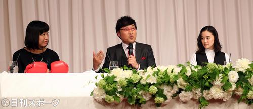 結婚会見に開いた南海キャンディーズの山里亮太(左)と蒼井優。左は山崎静代(撮影・大野祥一)