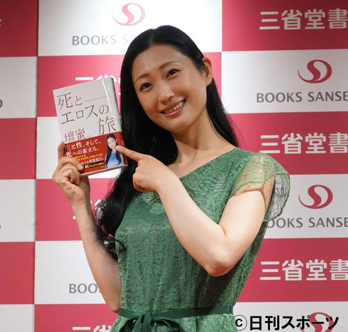 著書「死とエロスの旅」刊行記念イベントを開催した壇蜜(撮影・遠藤尚子)