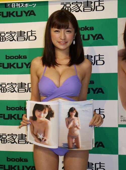 初写真集の発売イベントを行った☆HOSHINO