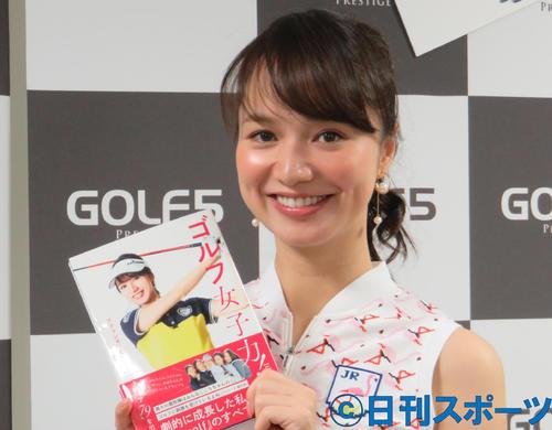 著書「ゴルフ女子力!」を手にする三枝こころ