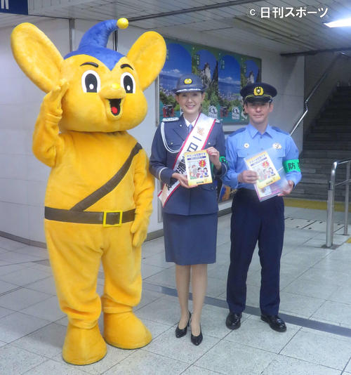 愛宕署一日署長として、新橋駅で痴漢撲滅キャンペーンに参加したとよた真帆。左はピーポくん、右は愛宕署の山本英治署長
