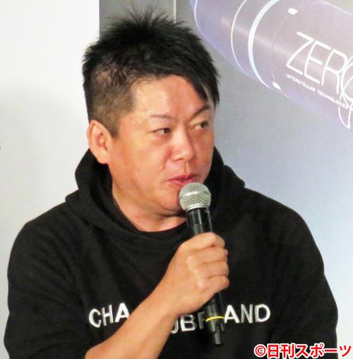 堀江貴文氏(2019年3月19日撮影)