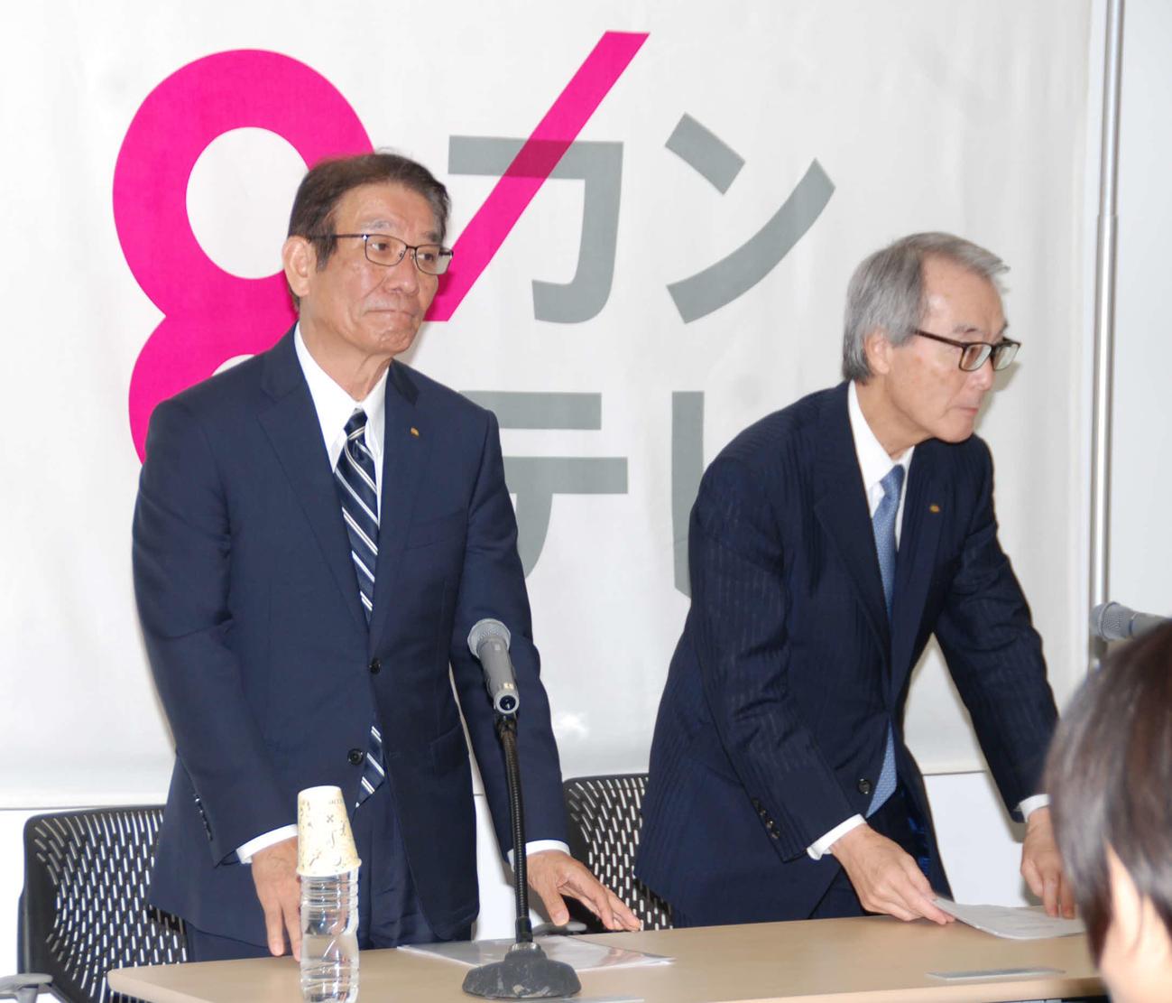 テレビ 常務 取締役 関西
