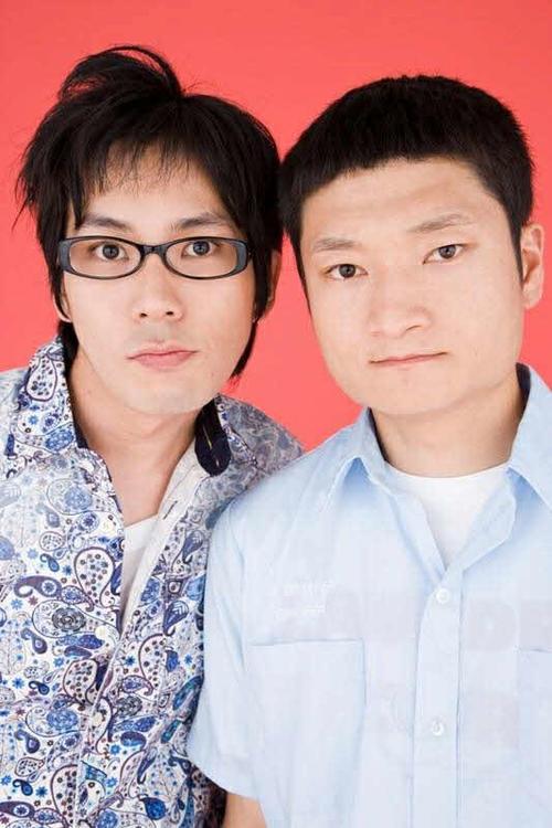 謹慎処分を受けたザブングルの松尾陽介(左)と加藤歩