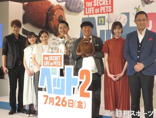 映画「ペット2」の完成会見に出席した、左から宮野真守、伊藤沙莉、永作博美、設楽統、日村勇紀、佐藤栞里、内藤剛志