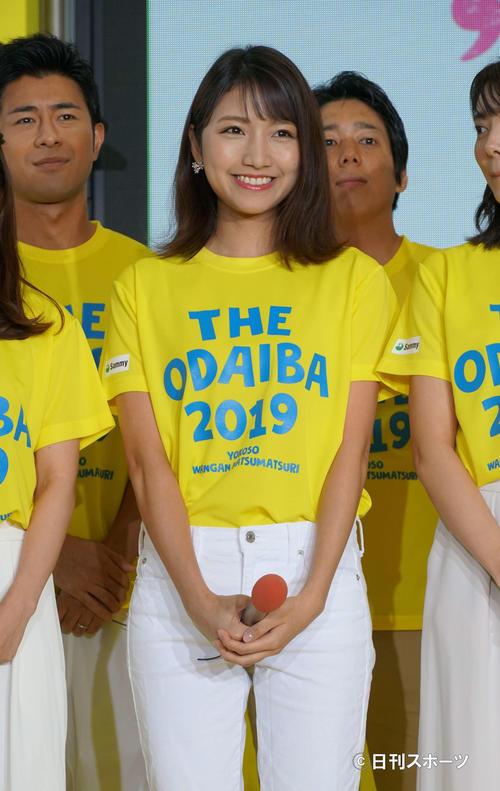 「ようこそ!! ワンガン夏祭り THE ODAIBA 2019」制作発表に出席したフジテレビ三田友梨佳アナ(撮影・遠藤尚子)