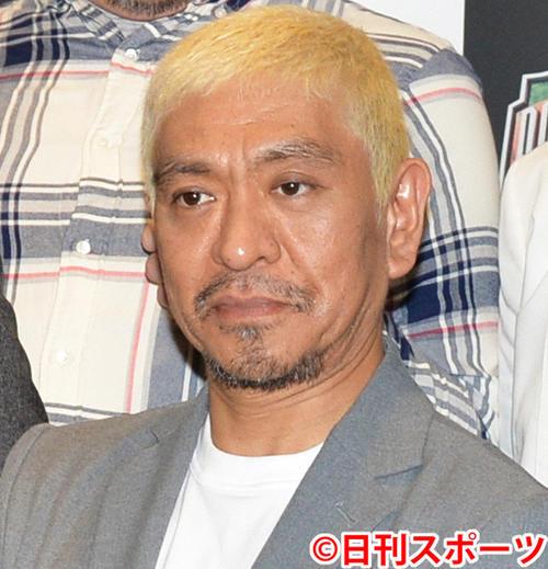 ダウンタウン松本人志(2016年11月30日撮影)