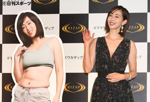 「ライザップ」の新CM発表会で、引き締まったボディーを披露した井上和香(撮影・酒井清司)