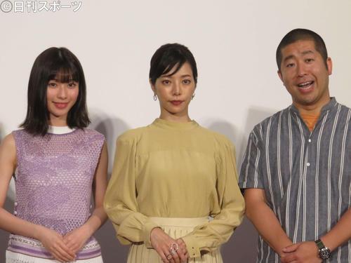 左から白石聖、桜井ユキ、沢部佑