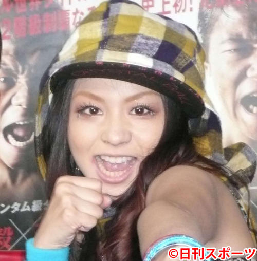 Nosukeの妻misono(2011年11月30日撮影)