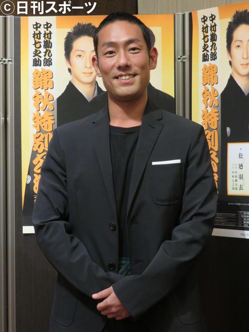 「錦秋特別公演」の取材会に出席した中村勘九郎
