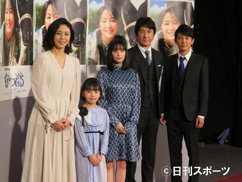 NHK連続テレビ小説「なつぞら」に出演する、左から松嶋菜々子、粟野咲莉、広瀬すず、草刈正雄、藤木直人