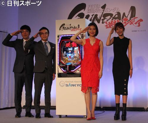 パチンコ新機種発表会で敬礼をする、左から小木博明、矢作兼、橋本マナミ、かねこあや