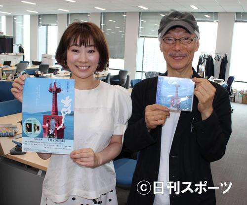 イベントPRのために来社したかとうれい子(左)とたきのえいじ(撮影・鎌田敏晴)