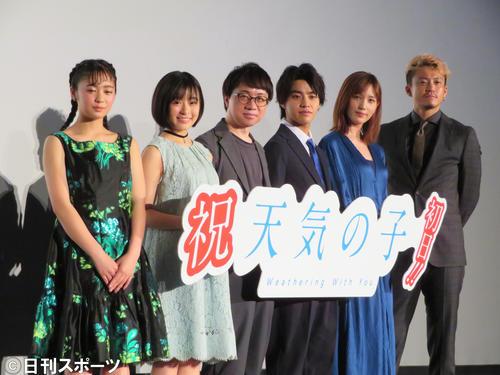映画「天気の子」の舞台あいさつを行った左から吉柳咲良、森七菜、新海誠監督、醍醐虎汰朗、本田翼、小栗旬