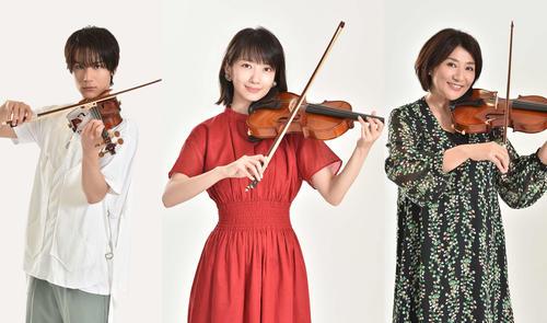 10月期のTBS系ドラマ「G線上のあなたと私」に出演する、左から中川大志、波瑠、松下由樹