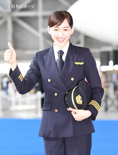 全日空の東京2020オリンピック・パラリンピック開幕1年前イベントにパイロット姿で登場した綾瀬はるか(撮影・山崎安昭)