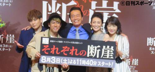 左からCHEMISTRY堂珍嘉邦、川畑要、遠藤憲一、田中美里、田中美佐子