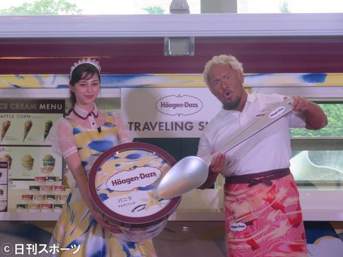 ハーゲンダッツの移動型店舗「トラベリングショップ」オープン記念イベントに出席した中条あやみ(左)と真壁刀義