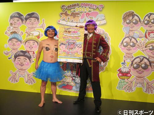 イベント「大阪パフェ」の開催発表会見に出席した月亭方正(左)とたむらけんじ(撮影・星名希実)