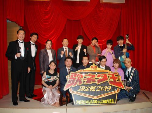 ゆりやんレトリィバァ(後列左から3人目)とコンビを組み決勝に進出した友近(前列左端)(撮影・松浦隆司)2019年8月13日