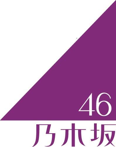 乃木坂46のロゴ