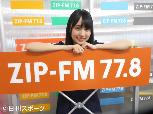 新曲のPRキャンペーンで名古屋のZIP-FMを訪れた乃木坂46の賀喜遥香