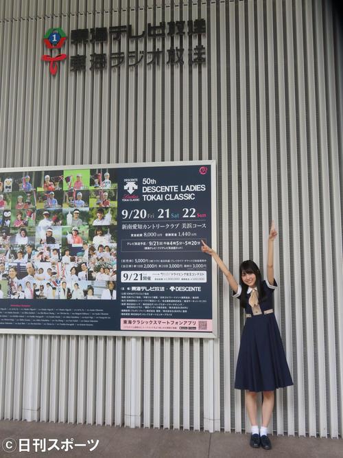 新曲のPRキャンペーンで名古屋の東海ラジオを訪れた乃木坂46の賀喜遥香