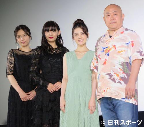 映画「黒い乙女A」の舞台あいさつに出席した、左から三津谷葉子、浅川梨奈、北香那、佐藤佐吉監督